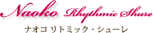 岡山市内のリトミック教室ならナオコ・リトミック・シューレへ♪